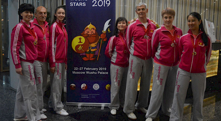 Winterjas Moscow 2019.Kyrgyzstanis Win 11 Medals At Traditional Wushu Tournament In Moscow